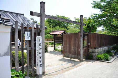 stele: YoshiKaoru park Japan