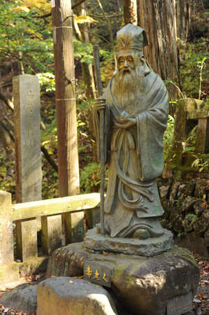 榛名神社日本