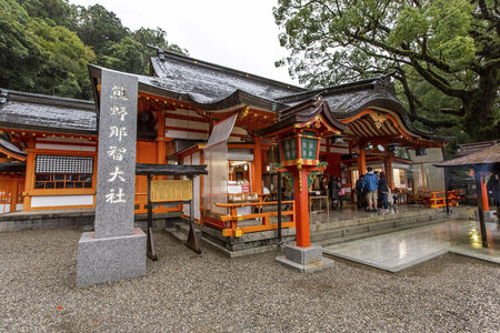 Nachi Kumano Taisha,Nachi,Waterfall,Japan