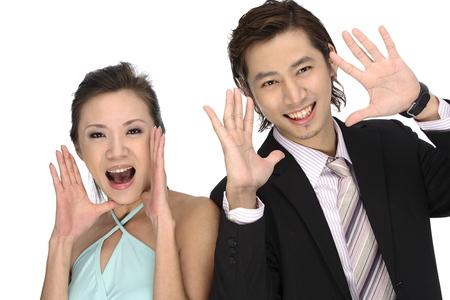 Young couple shouting Banco de Imagens