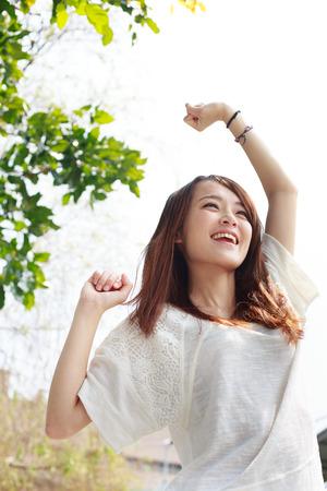 アジアの若い女性 写真素材 - 80078849
