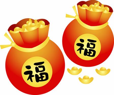 Chinese New Year Standard-Bild