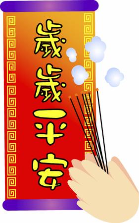 중국의 설날