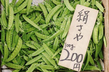 Green Morning Kamakura,Kamakura City Center,Food,Market,Japan