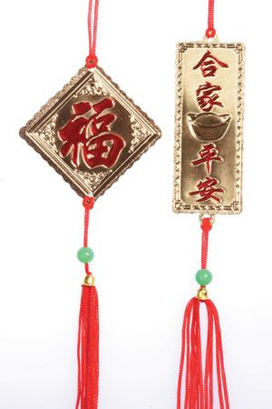 talisman: traditional Chinese decoration