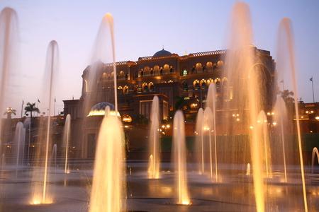 Emirates Palace Hotel;Abu Dhabi;Arab