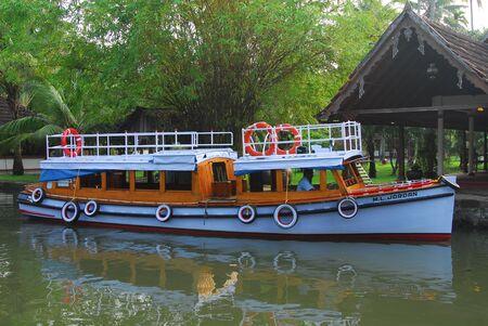 boat in Coconut Lagoon