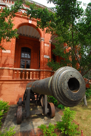 Canon in Government Museum
