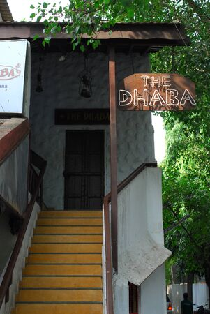 The Dhaba Restaurant