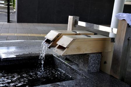 onsen: Lake Onsen Station Stock Photo
