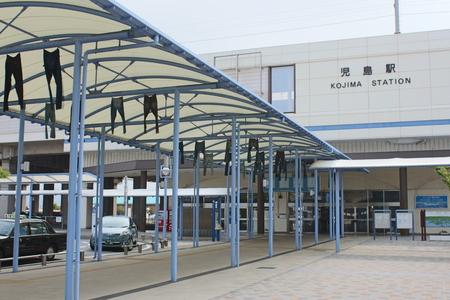 Kojima Station,Okayama county,Japan