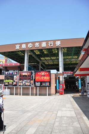 Miyajima Ferry Station, Japan Редакционное