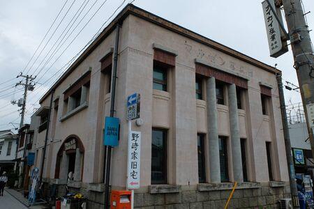 Kojima Jeans Street,Japan 新聞圖片