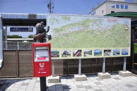 JR station at sanin, japan Редакционное