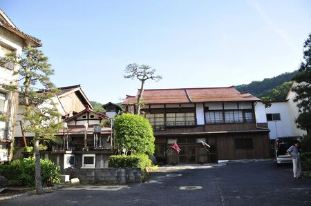 onsen: Misasa onsen Town,Japan