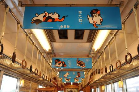 Wakayama Electric railway,Japan Banco de Imagens - 81750114