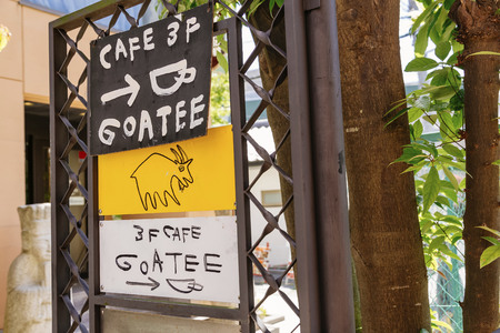 goatee: Goatee cafe sign board,Japan Editorial