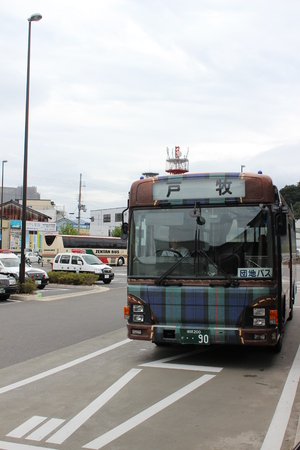JR Toyooka bus station, Japan