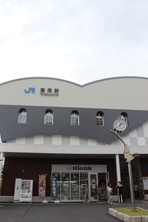 JR Toyooka station Japan