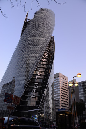Exterior view of the Mode Hal Isen building, Japan