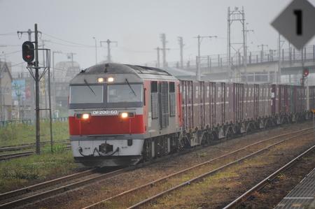 JR Railway Scenery Hokkaido Japan Редакционное