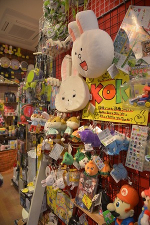 soft toys selling in AEON,Japan