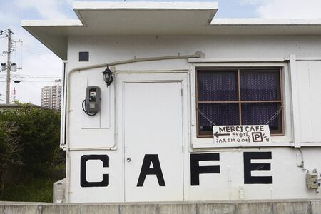 merci cafe, Japan Editorial