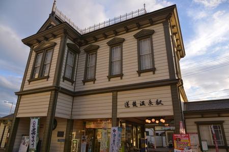 onsen: Dogo Onsen Station,Japan
