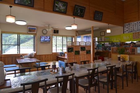 restaurant at Tokushima County,Miyoshi City,Japan