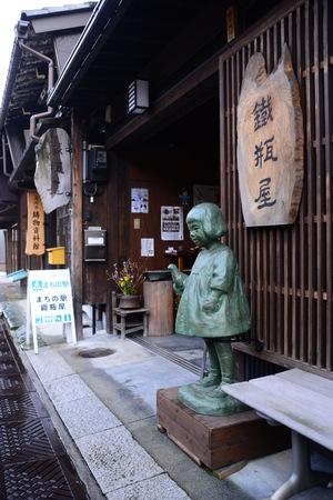 Tetsubin tea shop,Japan Editorial