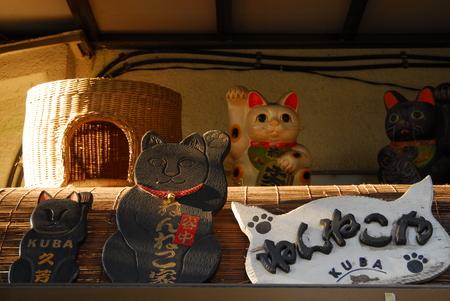 mascot cat in Japan Banco de Imagens - 82909441