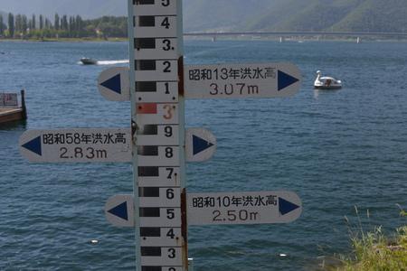 Minamitsuru-gun, Spot, Lake Kawaguchi, Japan Stock Photo