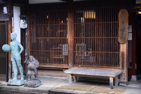 Tatara hermitage Hee Izumi,Japan