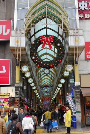 street view in Japan