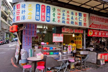 Taiwan food street
