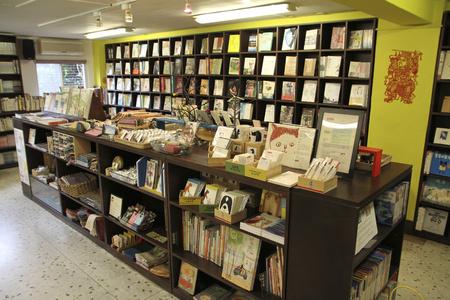book shop Editorial