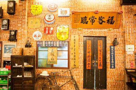chinese restaurant Editorial