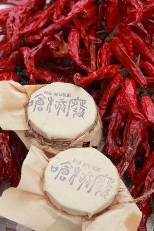 chili sauce Editorial
