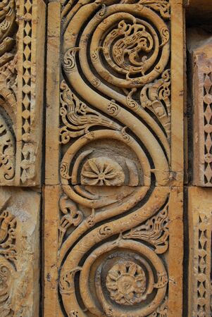 minar: Qutb Minar Complex