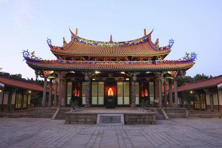 confucian: Confucian Temple,Taipei