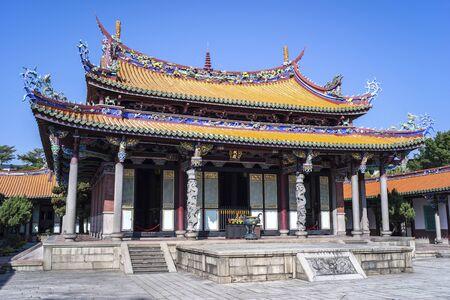 confucian: The Confucian Temple in Taipe