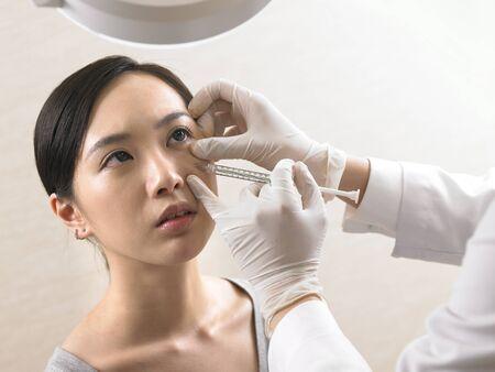 undereye: Aesthetic Medical LANG_EVOIMAGES