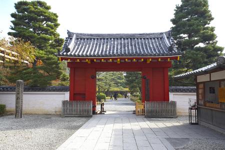 stele: Autumn Kyoto LANG_EVOIMAGES