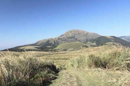 hua: Yangmingshan National Park