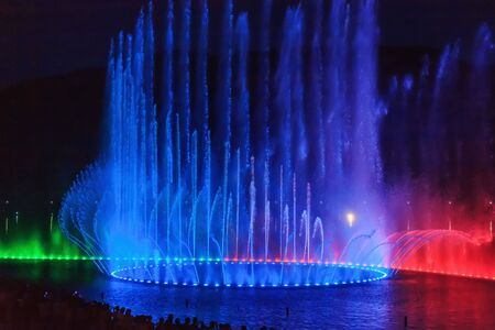 Chaoyang Fountain