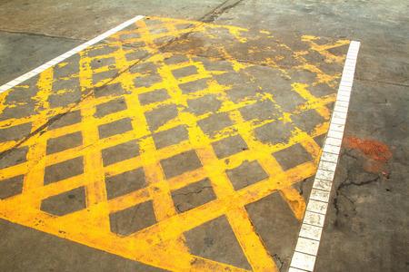 disallow: The ban parking area