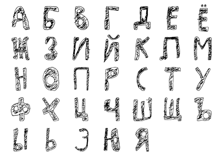 cyrillic: Hand drawn doodle cyrillic alphabet Filled Bold. Vector illustration.