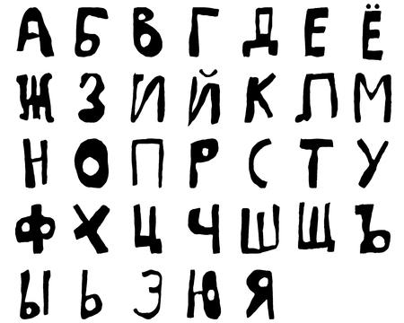 cyrillic: Hand drawn doodle cyrillic alphabet Filled Black. Vector illustration.