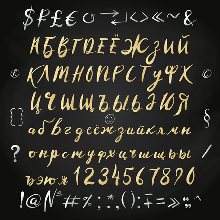cyrillic: Gold Blob Brush Cyrillic Russian Alphabet. Hand Drawn letters and symbols for you design greeting and gift cards. Vector illustration