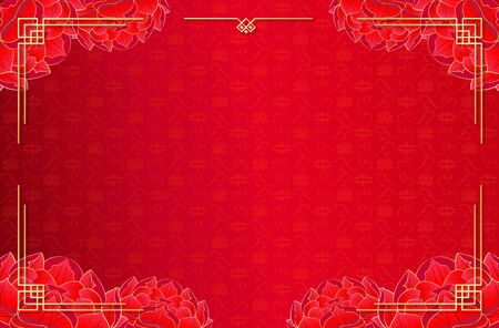 Happy Chinese New Year 2020, lunar year of the rat, red template background Illustration